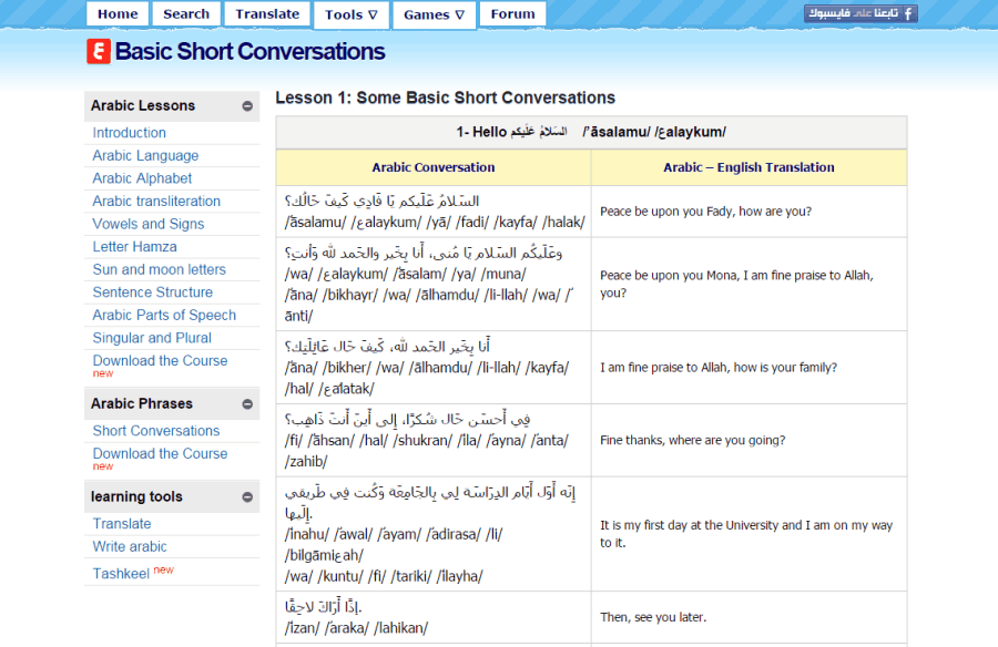 Learn Quran Kids12 Questions to find the best Online Quran ...