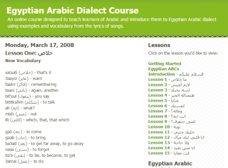 Amazon.com: egyptian arabic language: Books