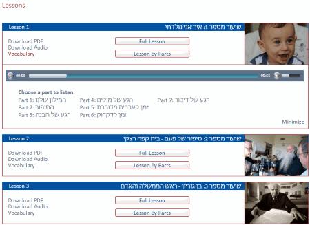 20 Best Free Websites To Learn Hebrew Online