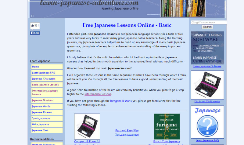 learning basic japanese language through mobile Achieving full fluency of a language requires not just learning the language but regularly applying what you learned by listening, speaking, reading, and writing there are many online tools such as online dictionaries that will help you read and watch japanese books, comics, and movies.